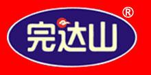 完达山乳酸菌饮料华中区营销中心