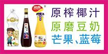 郑州顶真食品有限公司
