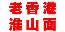 深圳市沃尔贝国际商贸有限公司