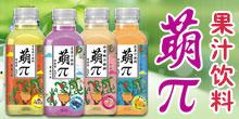 珠海市宝乐食品饮料有限公司