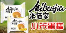 阳城县晋豫食品有限公司