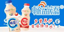 山东鼎隆食品有限公司