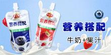 徐州市太子乳业有限公司