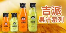沈阳太阳雨饮品有限公司