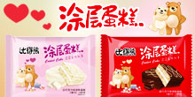 河南比得熊食品有限公司