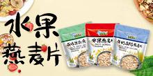 广东汕头市旺味食品有限公司