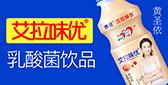 澳进艾拉味优品牌营销中心
