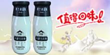 广州简爱饮料有限公司