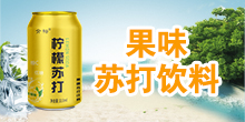 濮阳(华信)陈氏饮品有限公司