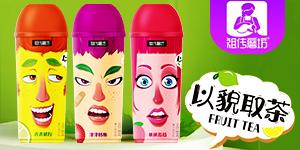 广东光南食品有限公司