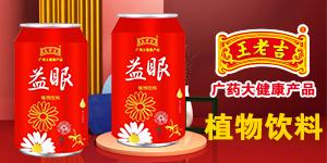 漯河亿盈食品有限公司