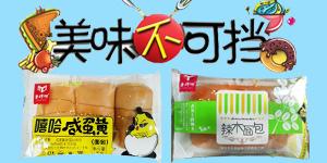 重庆市麦得源食品有限公司