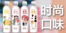河北怡元康乳业有限公司