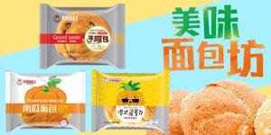 河南杨老大食品有限公司