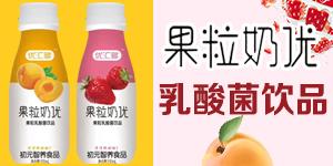 安徽初元智养食品有限公司