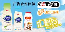 北京天润源生物科技有限公司