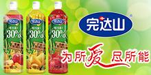 河北鼎力食品股份有限公司
