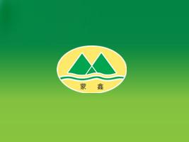 山东蒙鑫食品有限公司