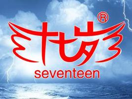 北京十七岁饮品优德88免费送注册体验金
