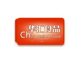 郑州市华汇食品有限公司