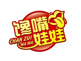重庆味轩州食品有限公司