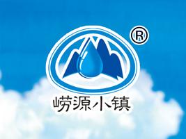 淄博崂源食品有限公司