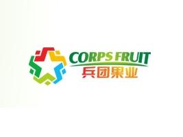 新疆生产建设兵团果业有限公司