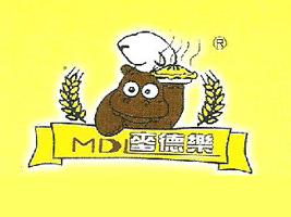 任丘市麦德乐食品有限公司