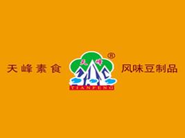 新郑市天保食品有限公司
