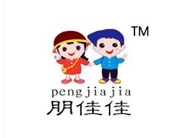山东高唐乐惠食品有限公司