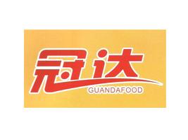 郑州市冠达食品有限公司