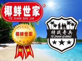 海南省威明食品有限公司
