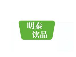 漯河市明泰食品有限公司