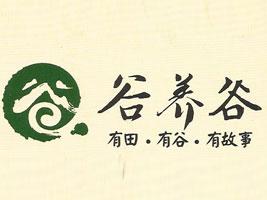 河北谷养谷农业开发集团股份有限公司