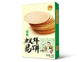 河南雨燕食品有限公司