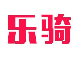 郑州其乐无穷生物科技优德88免费送注册体验金