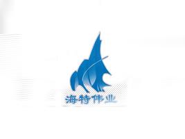 山东茌平县海特伟业食品有限公司