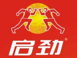 宁波启劲生物科技有限公司