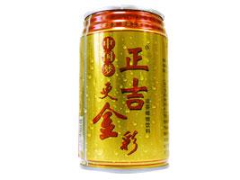 河南正吉饮品有限公司