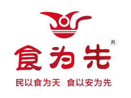 湖南省永和食品优德88免费送注册体验金