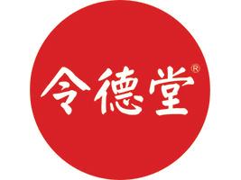 济源市令德堂食品饮料有限公司