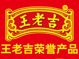 辽宁广耀大健康产业有限公司