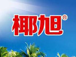 中山市强旺食品有限公司