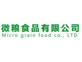 临沂市微粮食品优德88免费送注册体验金