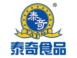 广东泰奇食品企业优德88免费送注册体验金