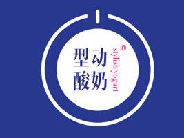 练后乳业(深圳)有限公司
