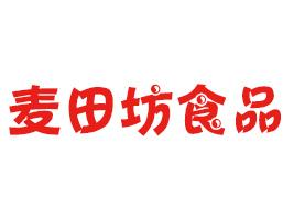 河北麦田坊食品有限公司