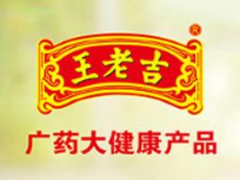 王老吉果汁全国运营中心