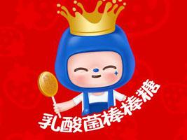 深圳盛晟亚虎老虎机国际平台亚虎国际 唯一 官网