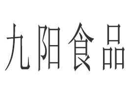 徐州九阳食品优德88免费送注册体验金